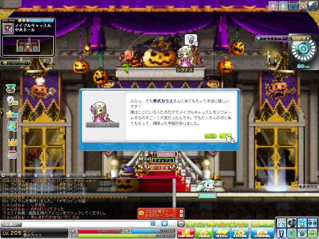 Maple131017_212758.jpg