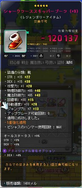 Maple131017_235549.jpg