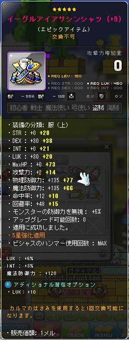 Maple131017_235552.jpg