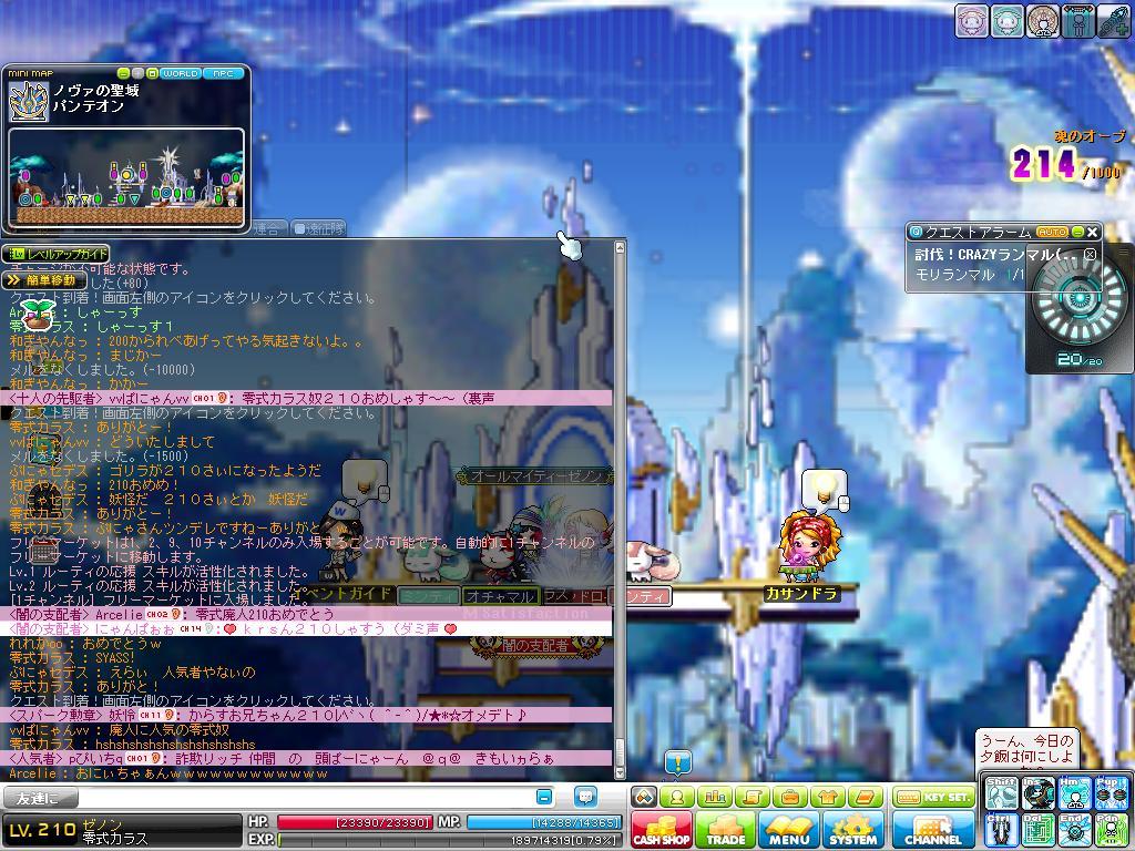 Maple131029_002945.jpg