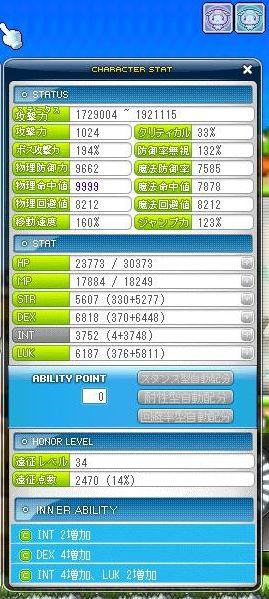 Maple131104_211057.jpg