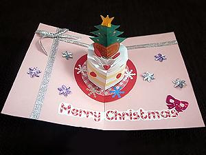 13クリスマスカード01