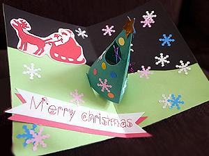 13クリスマスカード04