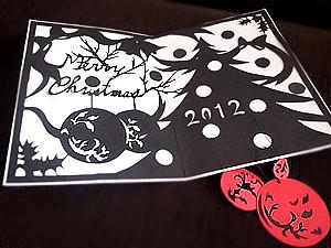 13クリスマスカード08