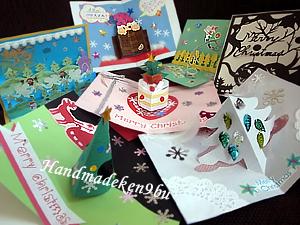 13クリスマスカードtop