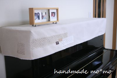 Nさまピアノカバー-1