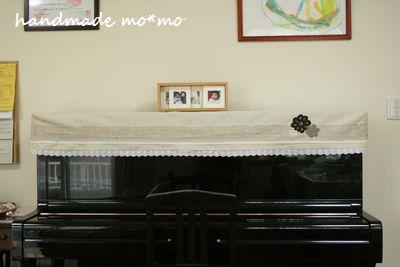 M様ピアノカバー1-1
