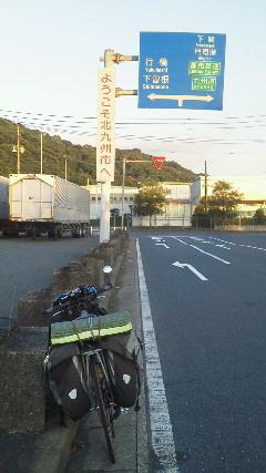 2012cycle303.jpg