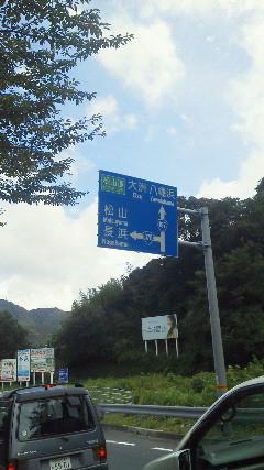2012cyclee10.jpg