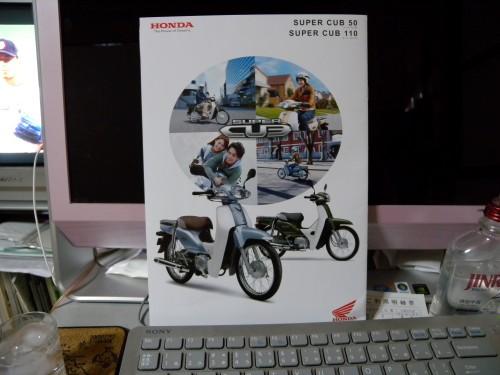 DSCN8047 (Custom)