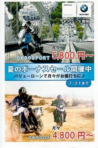 SAVE0120 (Custom)