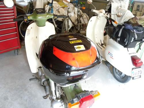 DSCN8115 (Custom)