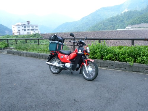 DSCN8201 (Custom)