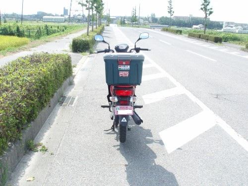 P8180004 (Custom)