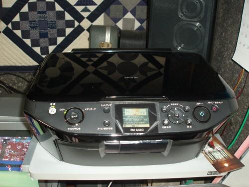 P8210003 (Custom)