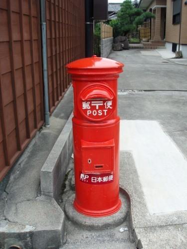 P9070024 (Custom) (Custom)