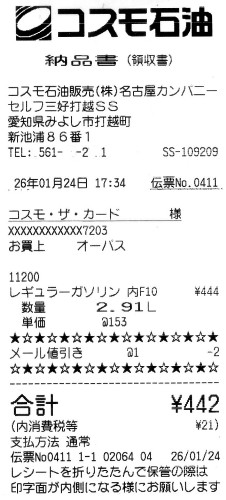img048 (Custom)