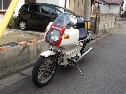 P2010004 (Custom)