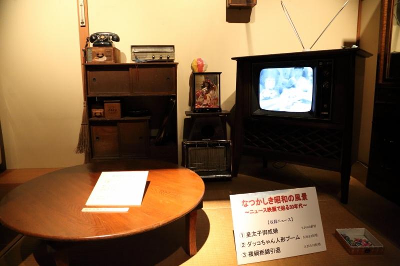 h-oshima_0010f.jpg