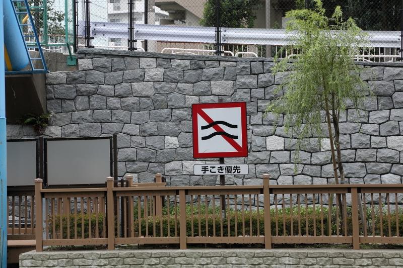 h-oshima_0018f.jpg