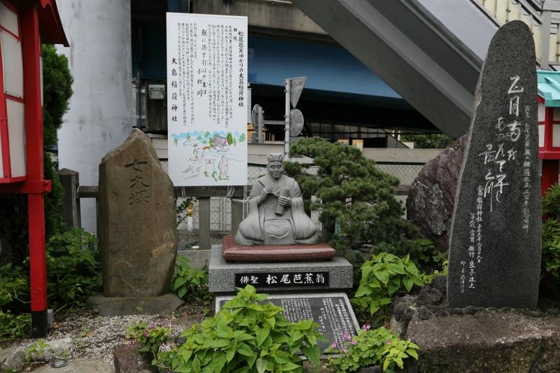h-oshima_0021f.jpg