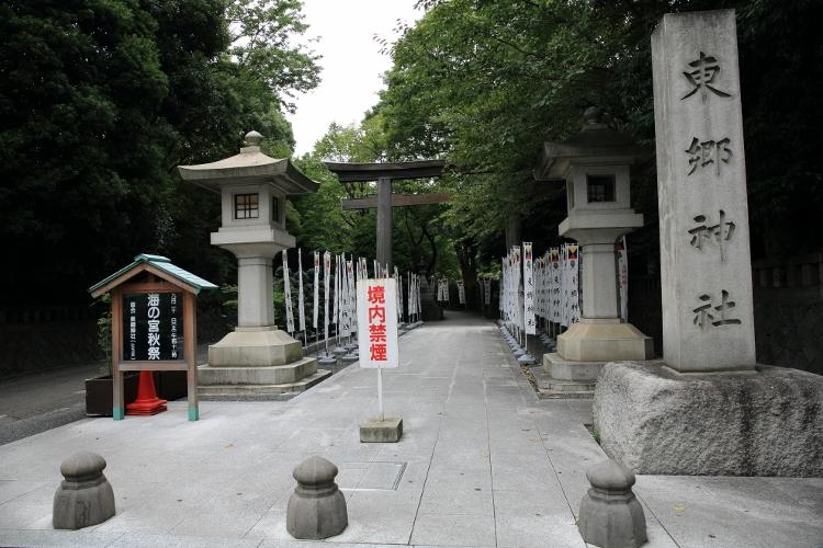 harajyuku_0003f.jpg