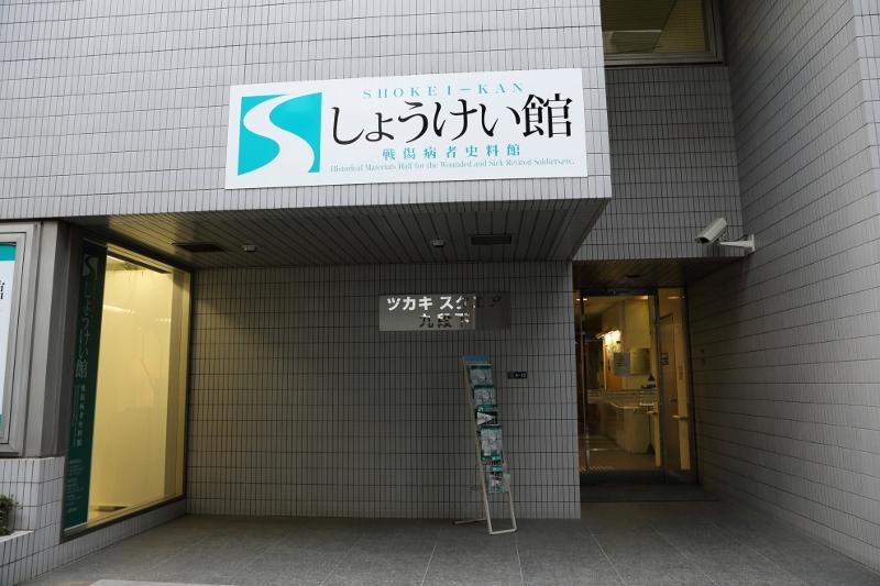 ngt-smp_0036f.jpg