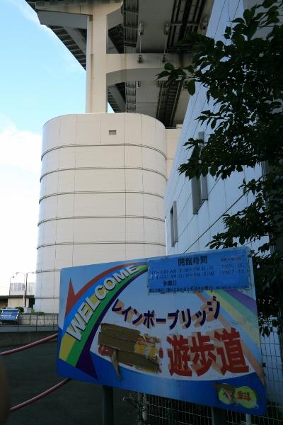 odaiba1_0015f.jpg