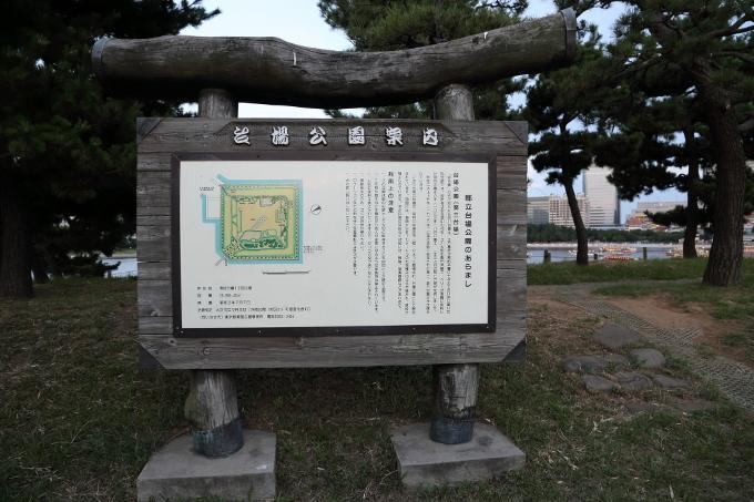 odaiba2_0028f.jpg