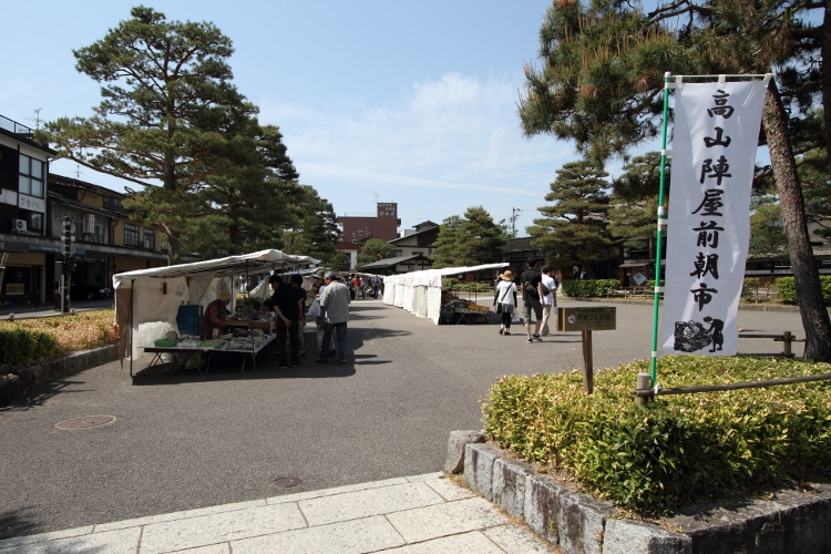 takayama0526_0012f.jpg