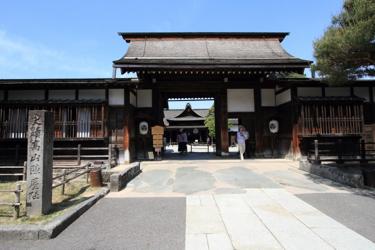 takayama0526_0015f.jpg