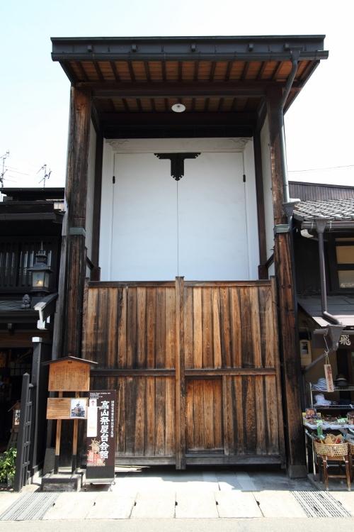 takayama0526_0016f.jpg