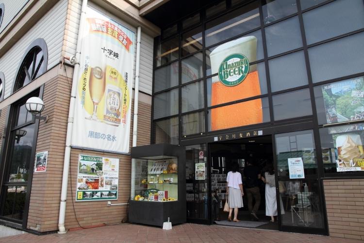 tatekuro0824_0017f.jpg