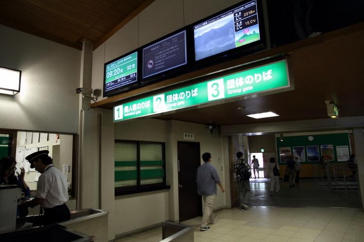 tatekuro1_0002f.jpg
