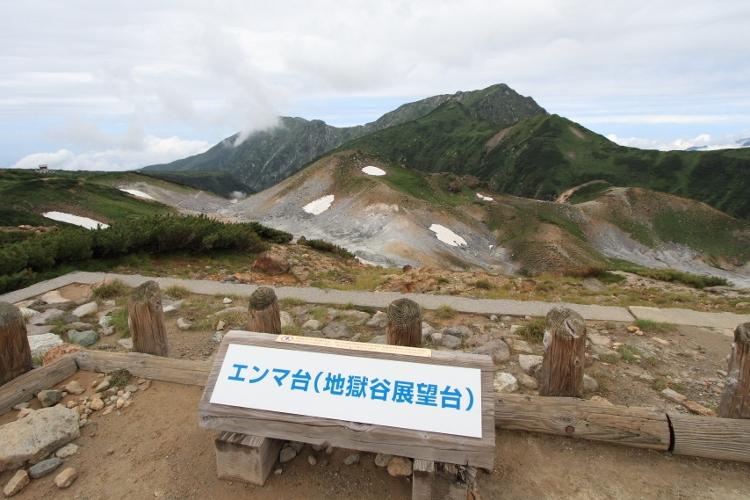 tatekuro1_0024f.jpg