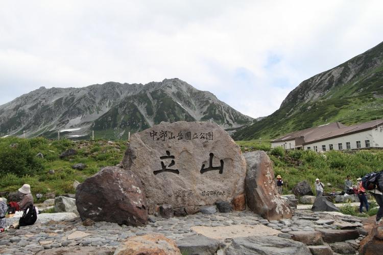 tatekuro1_0035f.jpg