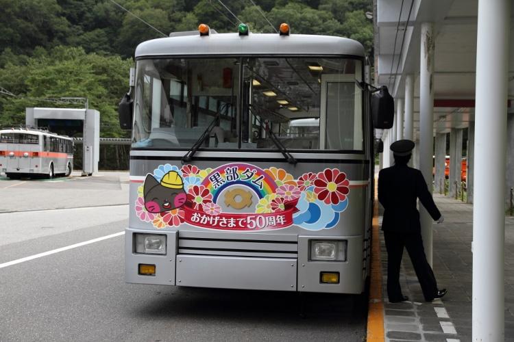 tatekuro2_0043f.jpg