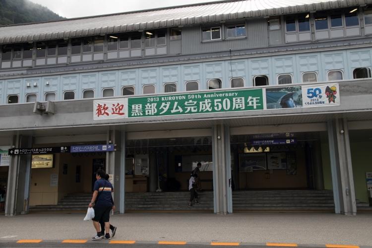 tatekuro2_0044f.jpg