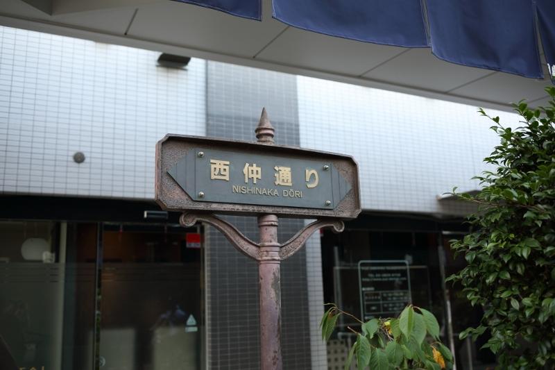 toyosu0706_0037f.jpg