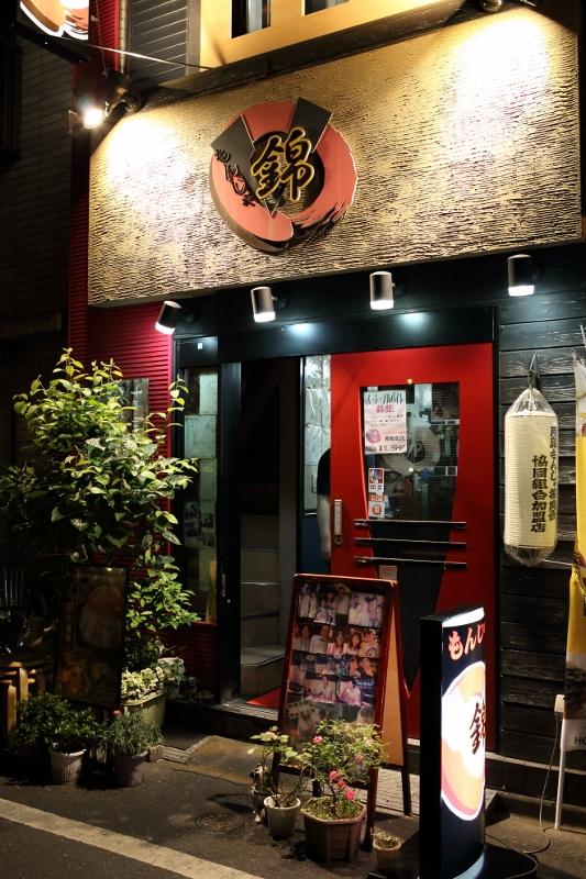 toyosu0706_0043f.jpg