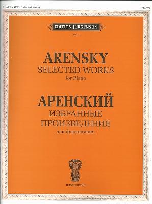 Arensky Blog
