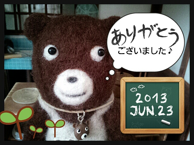 2013-06-23-17-07-12_deco.jpg