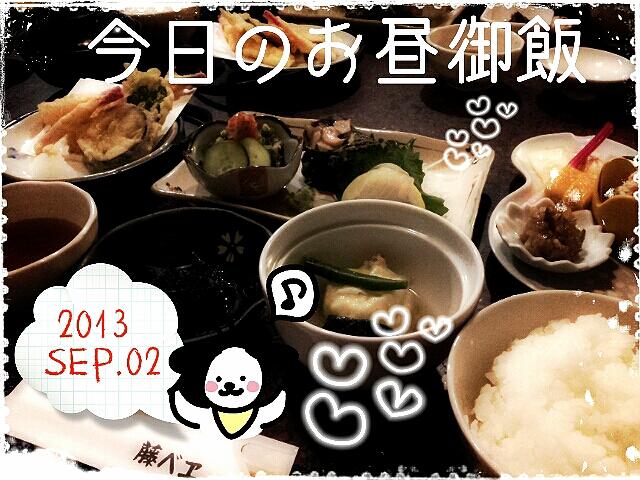 2013-09-02-13-28-13_deco.jpg