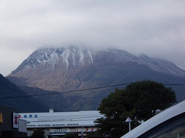 Mt. Heisei 20131119
