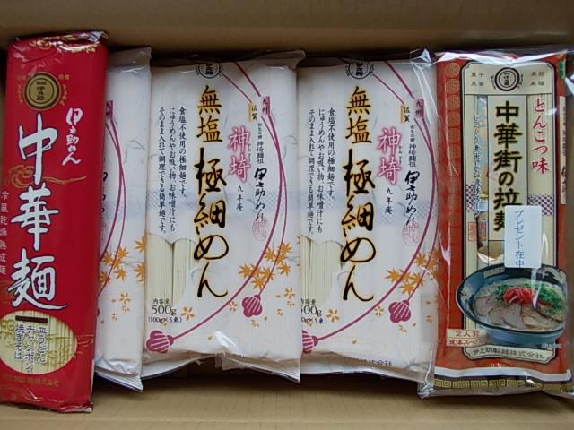 Noodles 20131117