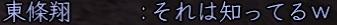 初心者ログ3