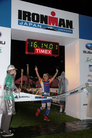 2013 ironman japan finish