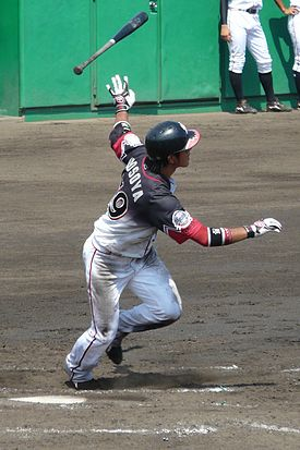LM-Kei-Hosoya.jpg