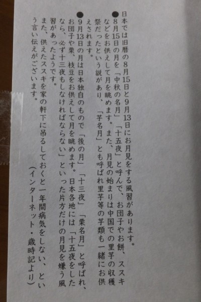 S0137176+1.jpg