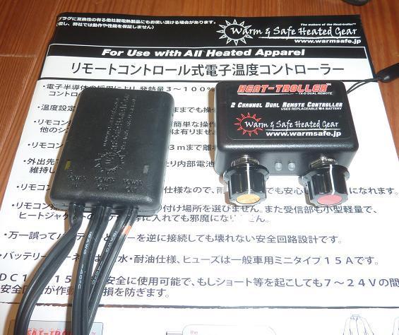 P1220070b.jpg